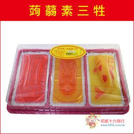 0216 會社~拜拜用品~素三牲套組~蒟蒻果凍~H014