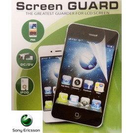 Sony Ericsson Xperia Ray ST18i 美型機  手機螢幕保護膜/保護貼/三明治貼 (高清膜)