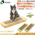 Richell~繽紛雙色可替換式貓抓板~綠色 橘色