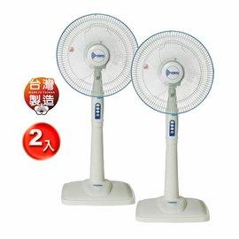 100%台灣製造 SANTORY 山多力 14吋立地電扇 SL-1406 (2入組) **可刷卡!免運費**