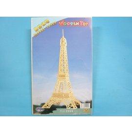 DIY木質3D立體拼圖 四聯木質拼圖 式拼圖^(P030巴黎鐵塔 大3片入^) 一組入^~