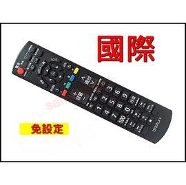 ^(免設定款全部 .加購矽膠保護套40元^)Panasonic國際液晶電視遙控器TNQ4C