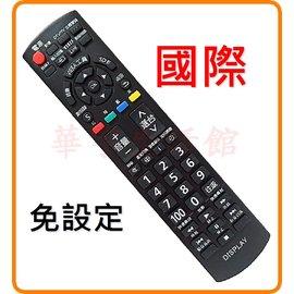 Panasonic國際液晶電視遙控器^(加購矽膠保護套40元.全部 ^)TNQ4CM049