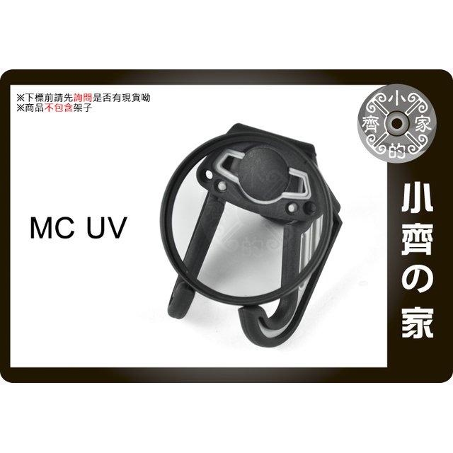 小齊的家 綠葉GREEN.L多層鍍膜 CANON 550D 600D 650D 18-55mm 55-250mm kit鏡 標準鏡 變焦鏡 雙鏡組 58mm口徑 鏡頭 UV鏡 保護鏡-免運費