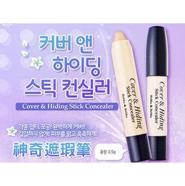 韓國 Holika Holika 魔法公主 神奇遮瑕筆 3.5g CNBLUE樂團代言 毛