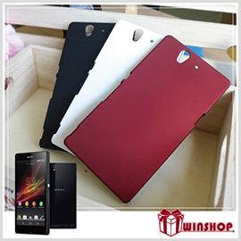 【winshop】A1535 SONY xperiaZ素色霧面手機保護殼/c6603磨砂殼 皮革漆 硬殼 保護套 手機套 客製化手機殼