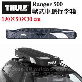 【瑞典 THULE】Ranger 500 軟式車頂行李箱(260L,190x 50x30 cm).置物箱.防水行李包/登山.露營.自助旅行適用/安裝及收納便利(缺貨中)