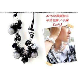 QUEENS ~AF95#韓國飾品~金屬感MIX雙色仿皮繩~串珠項鍊  手鍊~2色~