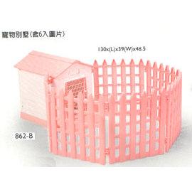 ~好宅屋~ 寵物別墅 貓籠 寵物籠 籠子^( 862~B 含圍片^~6 ^) ^~ B00