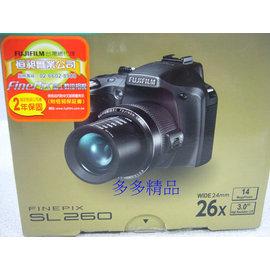 FUJIFILM SL260 26倍變焦長砲類單相機^~ 貨