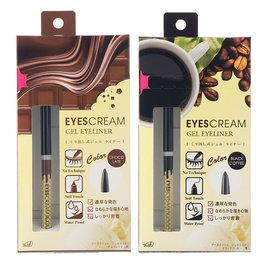MSH EYESCREAM 冰淇淋眼線膠筆N限量版(黑咖啡/巧克力) 0.28g  ↑美力向上購↑