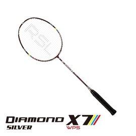 RSL羽球拍_M13 Diamond X7 Silver  含單隻拍套
