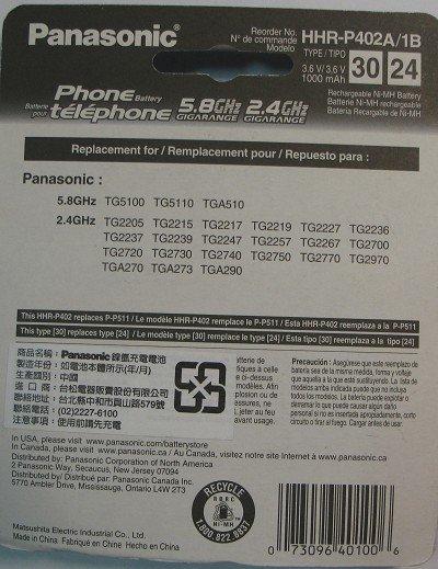 Panasonic kx-tg2227