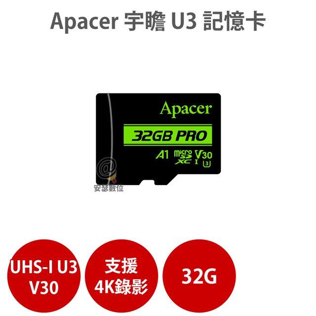 Apacer 宇瞻 micro SD 【U1 C10】 16GB 超高速 記憶卡 適用 行車紀錄器 相機 手機 電腦 另 MIO 388 508 588 R30 RM01 RM03
