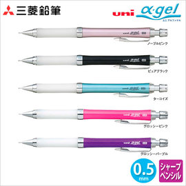 UNi 三菱 M5~807GG 阿發自動鉛筆^(0.5^)^(支^)^(顏色 出貨^)^~