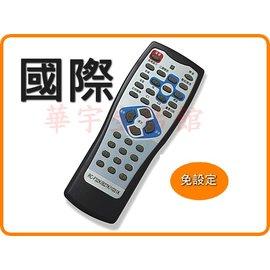 Panasonic 國際 遙控器 國際 電視遙控器 全   RC~1228K RC~A27