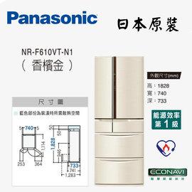 Panasonic 國際牌 ~NR~F610VT~ 608L 六門  變頻 ECONAVI