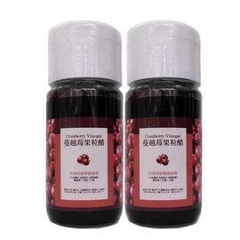 蔓越莓醋550cc ~2瓶  看得見整顆蔓越莓果粒