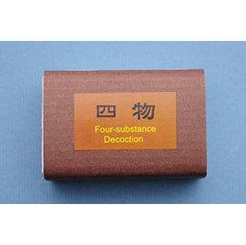 沁芳瑄五感覺醒補水保濕天然有機面部精華頭皮護理精油美容保養化妝品 精油皂 ~~~~四物皂^