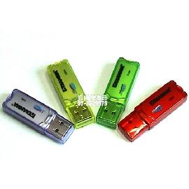 詔暘禮贈品 《大量訂製品》隨身碟2G MY-P104×1個 USB 容量2G 客製印刷