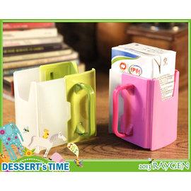 【HH婦幼館】寶寶雙把手握柄可調整防溢牛奶盒架/伸縮飲料杯架/學習杯
