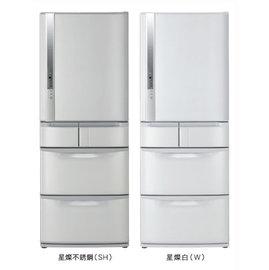 ↘僅限都會地區↙【日立】《HITACHI》567L◆5門電冰箱《RS59BMJ》