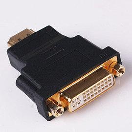 [鍍金] HDMI公-轉-DVI(24+5)母 電腦接電視  轉接頭/轉換器