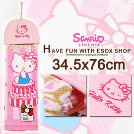 ~esoxshop~ Sanrio 凱蒂貓 吊環擦手巾~蛋糕直紋│ 正品~拭手布 擦手毛巾