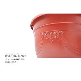 ^~花花草草^~1尺8吋歐式花盆 磚紅色~咖啡色 塑膠花盆歐盆種菜盆菜圃菜園開運盆花盆大白