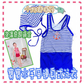 十月媽咪屋~~CH547010~男女童泳衣 男童連體游泳衣 寶寶水手泳衣 嬰兒泳裝 泡溫泉