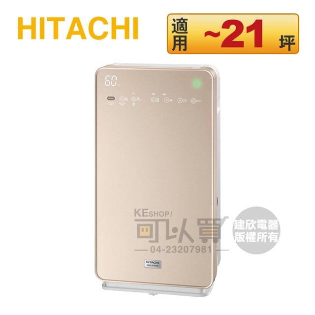 Hitachi 日立 新世代 高效率環保除濕機   RD~200DR  RD~200DS