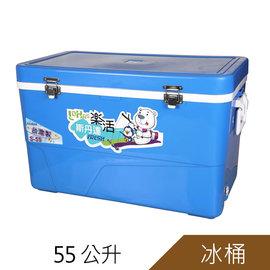 斯丹達55公升樂活冰桶^(S~55^)