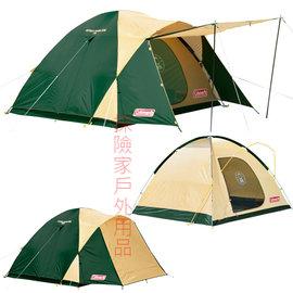 加購自由配㊣CM-7132 美國Coleman 4-5人十字露營帳棚270 帳篷 CM-1500升級款蒙古包 同CM-2866