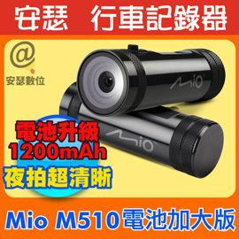 SBK S1 機車 行車記錄器【黑白 送 32G】 另 MIO C330 C320 688D 638 M550 M500 588 538 M560