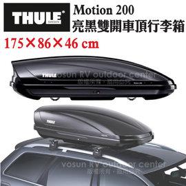 【瑞典 THULE】Motion 200 亮黑雙開車頂行李箱 (410L,175x86x46cm).車頂箱.置物箱 /全家出遊.登山.露營.自助旅行適用 /620201