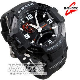 CASIO卡西歐G~SHOCK 羅盤多 計時碼錶電子錶 鬧鈴日期星期防水200米 世界時間