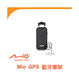 Mio GPS 藍芽 車架 另 mio 358 338 C500 C555 garmin nuvi 50 40 52 42 3560 3595 後視鏡 胎壓偵測器