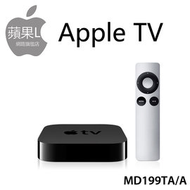 [分期零利率] Apple TV (MD199TA/A)