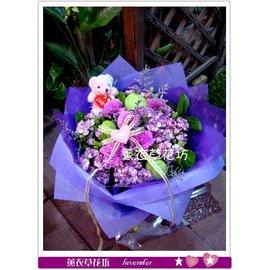 薰衣草花坊y915紫色康乃馨花束
