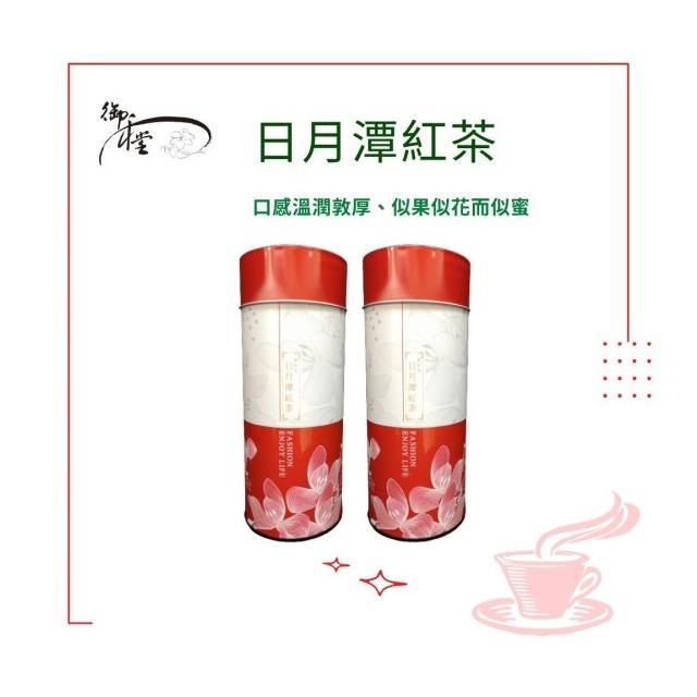 ~御和堂~日月潭紅茶~^(台茶18號^)手採紅茶,似果似花而似蜜;滋味鮮濃醇爽;讓世界紅茶