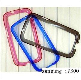 Samsung S3 i9300 超薄透明邊框 手機套/手機殼/保護套 (多色)