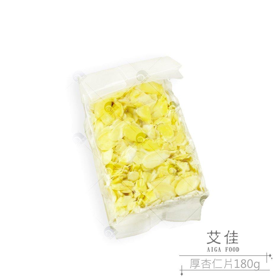 【艾佳】烘焙堅果-(生)厚杏仁片200克±5%/包