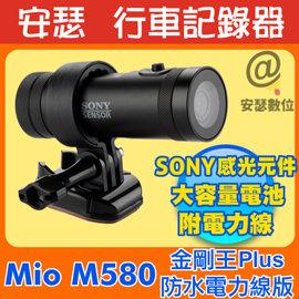 SBK S1 機車 行車記錄器【黑黃 送 64G】 另 MIO C330 C320 688D 638 M550 M500 588 538 M560