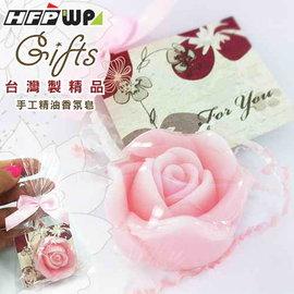 ^(10入^) 玫瑰之戀 皂 TS02~10 HFPWP