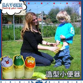 【HH婦幼館】男女孩戶外旅行可攜帶式小便器/嬰幼兒童尿桶/防漏尿壺