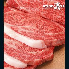 冷冻真空【台北滨江】澳洲和牛9级沙朗牛排(1kg/份)