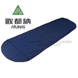 【歐都納 ATUNAS】新款 天鵝絨睡袋內套(吸濕 排汗 保暖)/羽絨睡袋內層清潔 適合露營.登山.自助旅行/ 5232M