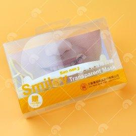 【艾佳】SN4250微笑透明口罩/個