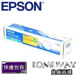 LINE ^~ EPSON S050212 藍色碳粉匣 ^(  :EPSON AcuLas
