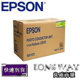 LINE ^~ EPSON S051073 感光滾筒 ^(  :EPSON AcuLase